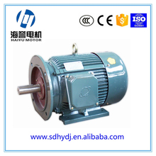 electromagnetic DC clutch brake AC three phase motor 0.55KW