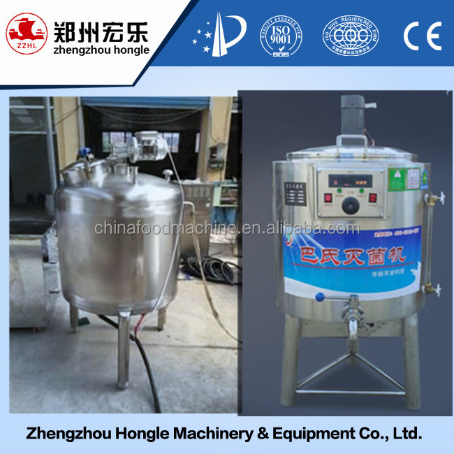 Hot Selling Supply Stainless Steel Small Milk Htst Pasteurizer