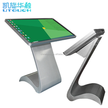 Factory price hot sale wall mounted android 42 inch touch screen kiosk