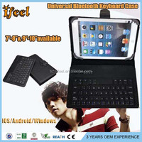 Wireless Bluetooth Keyboard Leather Case for 7 inch 8 inch Tablet PC