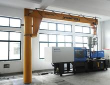 Best Manufacturer Portable Column Mounted Slewing Jib Crane