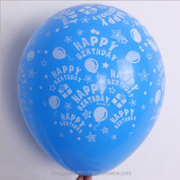 all over printed Happy bitday latex balloons for party/promotion/decoration