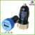 Hot Sale High Capacity USB Car Charger Car Quick Charger