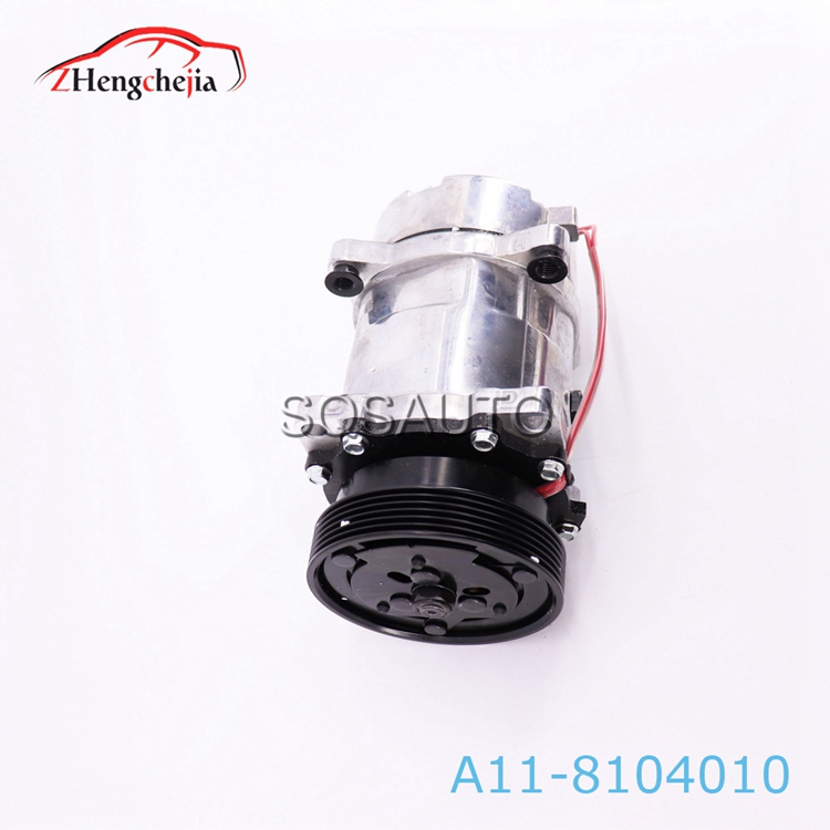 Auto part 12v air compressors compressor cooler dc for chery A11-8104010