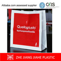 LDPE Wholesale directly factory PE material Plastic shopping bags