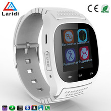 Smart phone watch with speaker health care smart watch M26 with pedometer for android and ios