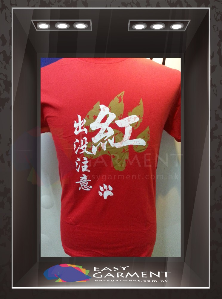 Tailor made Fashionable Logo Screen Printing adult Short Sleeves T shirt