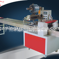 MK 320B Factory Price Wafer Biscuit