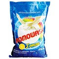 20kg Bulk laundry detergent powder