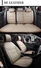 classic perforated leather for car cover stocklot pvc leather eco leather material for car seat cover