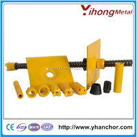 YH High Quality Hollow Ground Drillings
