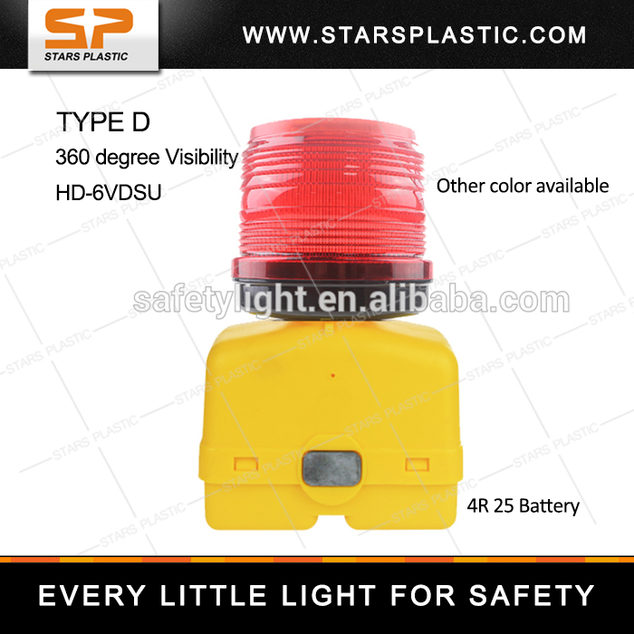 6V 4R25 battery type Barricade Light TYPE D 360 Visibility Barricade Light Battery Type HD-6VD