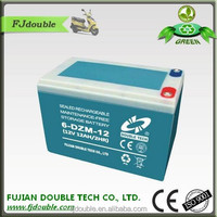 Small 12 volt Rechargeable 12v 12ah lead acid battery for e-bike