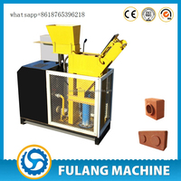 Home business FL1-25 soil stone dust coal ash brick making machine