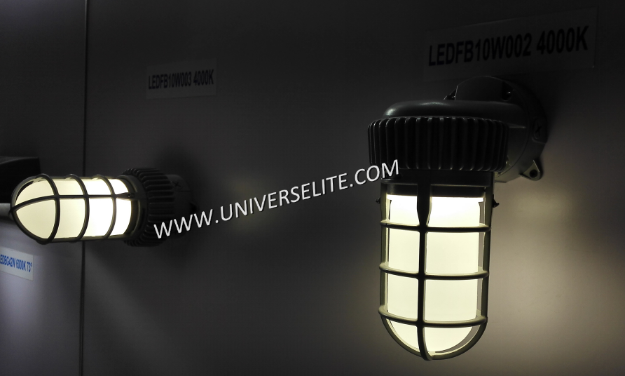 led vaportite light 7.png