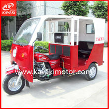 BAJAJ Style Three Wheel Motorcycle/Taxi Tricycle With Rear Engine