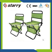 camping aluminum reclining chair double beach chair and umbrella