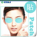 Safety herbal muscle relief patch for eye muscle musk fatigue