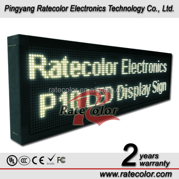 32x128cm P10 white color outdoor led message sign board / led programmable running message display panel price