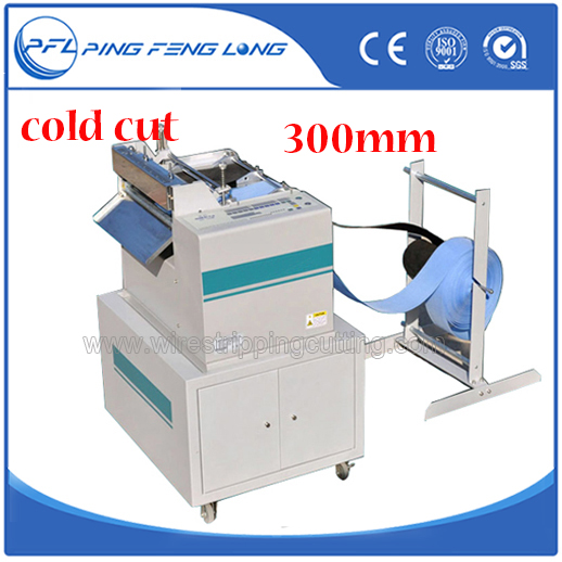 PFL-708B Competitive price bias ribbon cutting machine