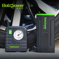Factory supply Vehicle Lithium Battery Jumpstarter,Automotive Battery Booster,jumpstarter for tools