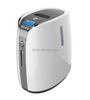 Medical PSA portable oxygen concentrator 2L