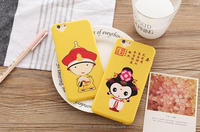 2016 silicone phone case/cute cartoon phone case for Iphone 5 5s