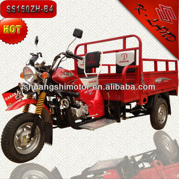 Moto 3 wheel tricycle with wagon (SS150ZH-B4)