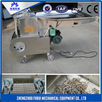 Full Stainless Steel Herbal Medicine Slicing Machine/herb cutting machine