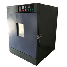 Hot Air Circulation Chamber High Heated Vacuum Drying Oven For Motorcycle Accessories Testing