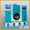 20kg Perc Dry Cleaning Machine Cost