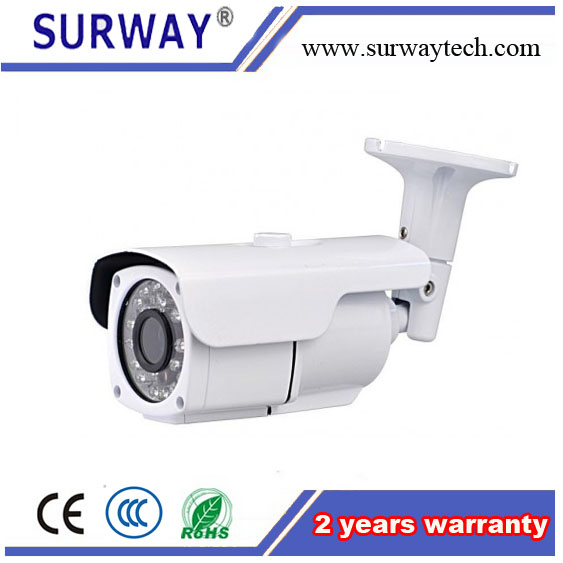 2MP 1080P HD IR Waterproof !! maginon ip camera