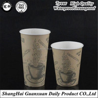 Hot sale disposable single wall 8oz paper coffee carton cups