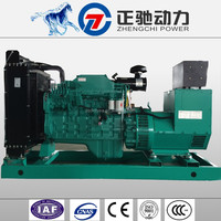 buy direct china 150 kva diesel generator factory price 400/230v diesel generator