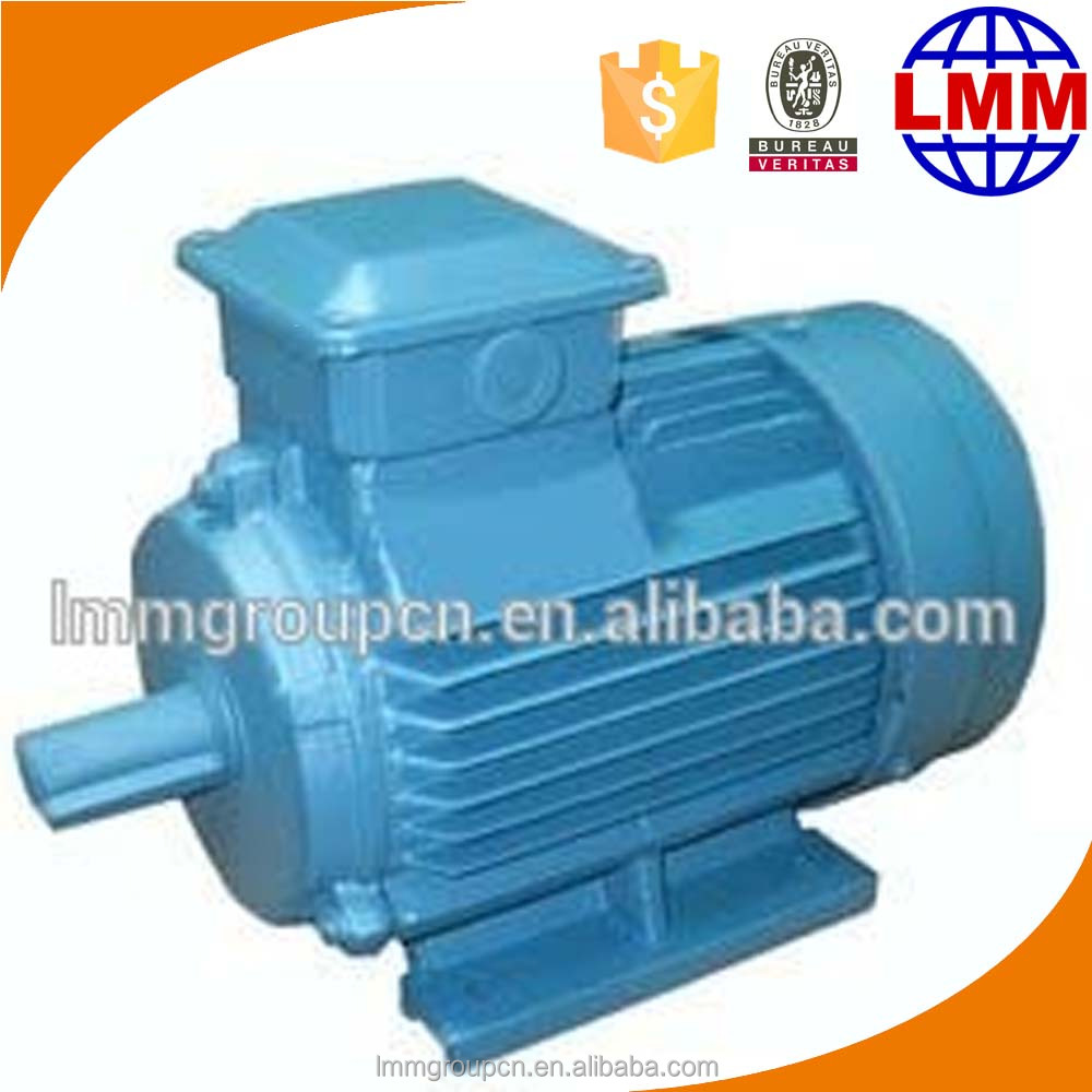 SGGY-7012 high quality single phase AC electric motor