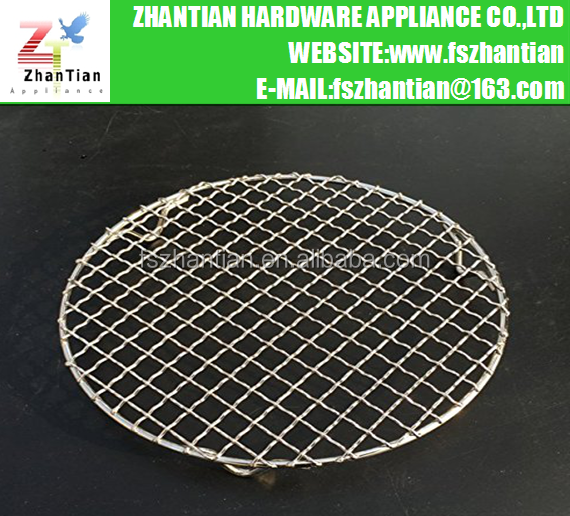 Multi-Purpose Round Stainless Steel Cross Wire Steaming Cooling Barbecue Rack /Carbon Baking Net/Grill /Pan