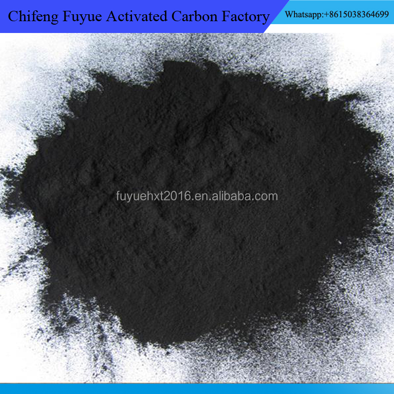 Powder Food Grade Activted Carbon For Sugar Industry price
