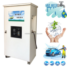 Brushless automatic car wash machine / self service car wash equipment