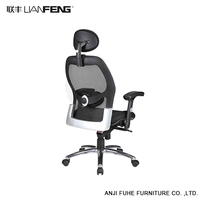 China manufacturer wholesale lift office chair for sale