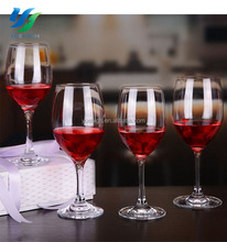 Customized 1oz Wine Glass Cup Thin Glass Cup Big Wine Glass Cup