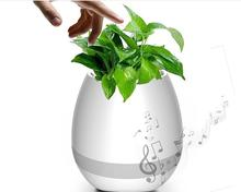 Creative Singing Plastic Flower Pot with LED Light,Smart Music Flower Pot with
