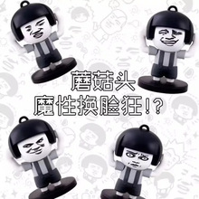 PVC mushroom head action figure, Changing face toys, Funny suddenly turn hostile dolls