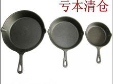 Enamel cast iron cookware set 3pcs skillet/Cookware sourcing agent