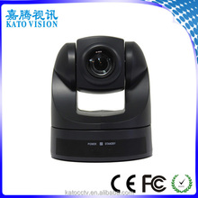 video conference system cheapest digital camera bluetooth web camera