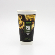 factory price paper raw material paper coffee cup