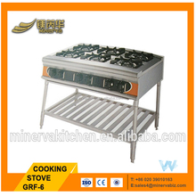 Super 6 burners cooking machine/commercial kitchen equipment/catering gas cooking stove for sale
