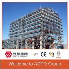2016 alibaba hot sell construction building scaffolding metal scaffolding cuplock