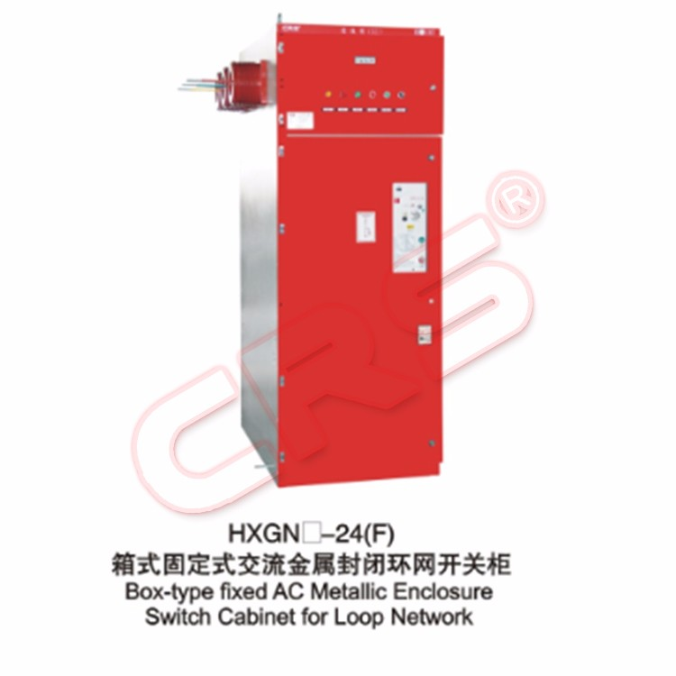 HXGN-24 Certificated Widely Used Box-type fixed AC Metallic Enclosure Switch Cabinet for Loop Network