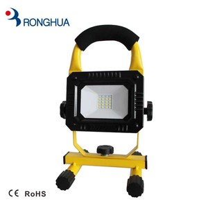 Outdoor Cordless Led Rechargeable Work Light