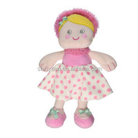 Stuffed Plush Baby Dolls For Kids